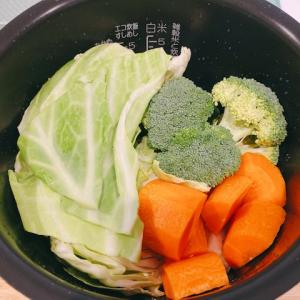 炊飯器で簡単!離乳食レシピ~ゆで野菜~