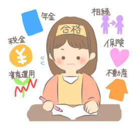 ★FP対策★「各所得」の計算をしてみよう② (事業所得)