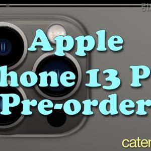 iPhone 13 予約開始!さっそく iPhone 13 Pro 256 GB グラファイト  と iPhone 13 128 GB ピンク  を予約!