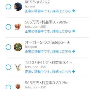 【ロボ構成検討会】2021/06/08 ビットコよわよわ!