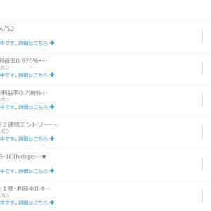 【ロボ構成検討会】2021/06/18 立て直しを図らないと!