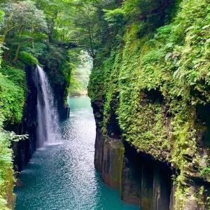 【宮崎】ほぼ九州一周旅行。秘境!絶景!高千穂峡!(5〜6日目)