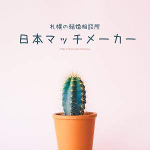 (闇)鍋の会開催(*´꒳`*)
