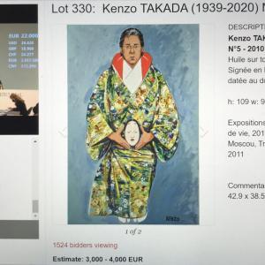 「KENZO TAKADA」遺品オークション★一番高値で買われたものは??