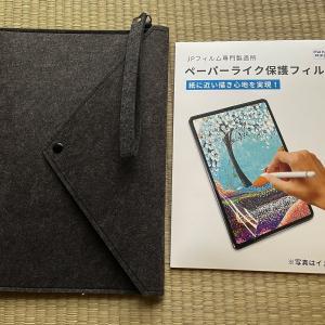iPadにペーパーライク保護フィルム【紙に近い書き心地を実現】JPフィルター専門製造所