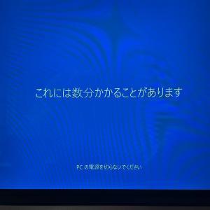 Windowsを嫌いな3つの理由