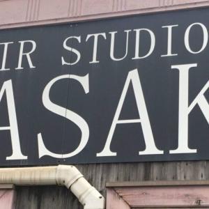 690円の美容院。タイムセール時のIWASAKI(イワサキ)にてヘアカット。