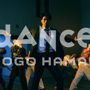熱いビートを失くした時 浜田省吾 の Dance はどうだい
