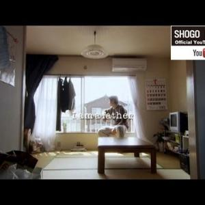 浜田省吾 サブスクでプレイリスト「Father & Family 」を公開!