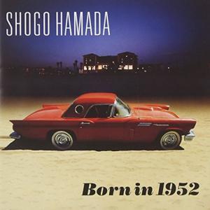 浜田省吾「八月の歌 1974」と「マラリ事件」の関係を知る 車がアジアの街角で焼かれた1974年
