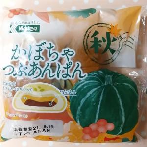 かぼちゃアンパン
