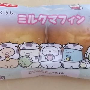 すみっコぐらしミルクマフィン☆Twitterのバン
