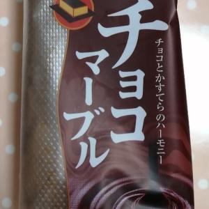 チョコマーブルパン
