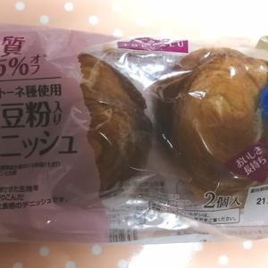 糖質オフデニッシュパン