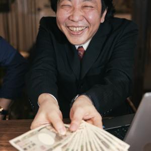 楽しむのにお金はいらない。