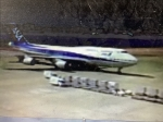 747をショット