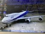 747最後の福岡