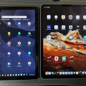 Lenovo Ideapad Duetを2ヶ月で手放した理由