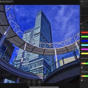 Affinity Photoで写真を加工する方法【iPad版】