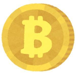 ビットコインに興味あるけど、、