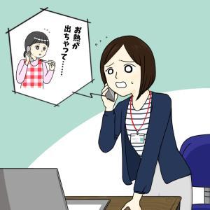 【え? 熱で今すぐお迎え!?】仕事と育児の両立、ここが大変! 働くママたちの苦労エピソード