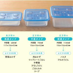 #2【たった10分】お弁当にも!レンジで作るふっくらハンバーグ『3STEP 冷凍コンテナごはん』