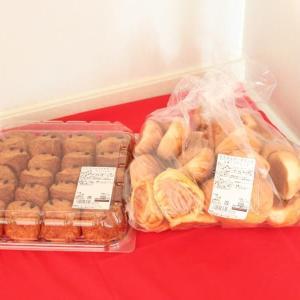 コストコの大容量でもOK!パンもクッキーも冷凍保存で美味しく食べ切る方法