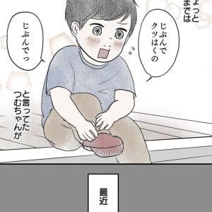 【イケメンすぎる】ママを動揺させた息子の一言「今なんて!?」