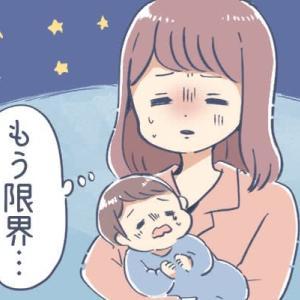 寝かしつけに苦痛… ママ友に寝かしつけ方法を聞いてみると新発見が!