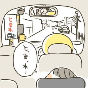 【優しい交通ルール】「止まれ」じゃなくて「止まろうね」、娘の提案がナイス~!