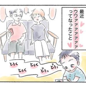 【ウワァァァ♡】夫婦で盛り上がってると必ず! 割って入ってくる息子が愛おしい