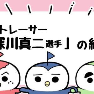 【ボートレーサー紹介】深川真二選手の成績・特徴などを解説