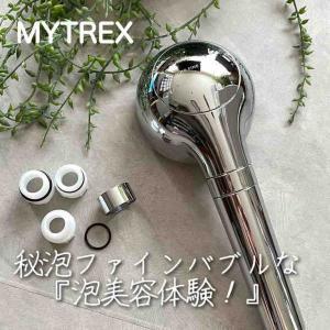 本気のレビュー!洗浄力・泡切れ・デザイン・お値段文句なしのシャワーヘッドはこれ!pr
