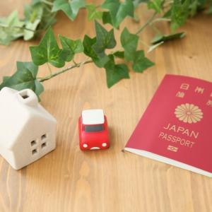 海外療養費制度やクレジットカードがあれば海外赴任中に海外旅行保険はいらない