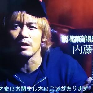 新日本 内藤哲也 シングルとタッグ 1/2 の純情なプロレスの感情