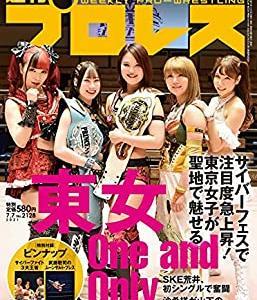東京女子 サイバーフェス 最も知名度を上げたプロレス団体
