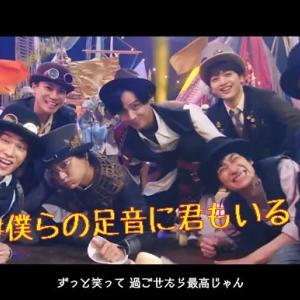 キスマイ結成16周年♡サブスク解禁♡まいたま更新7/26♡