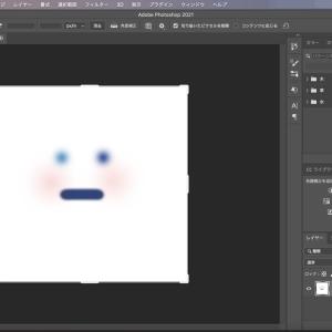 Photoshop2021で画像にモザイクをかける