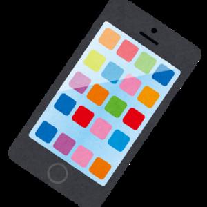 iOS15と昔話