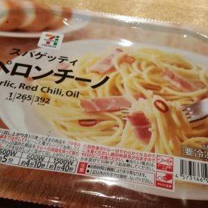 セブンプレミアムのペペロンチーノスパゲッティを食べてみました