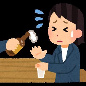 お酒を飲まないと「人生損している」とよく言われます。本当にそうでしょうか?