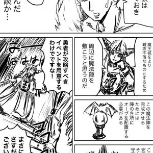 【オリジナル漫画】006話と結局お絵かきの秋