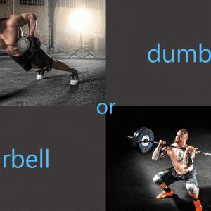 【5分でわかる!】ダンベルとバーベルの違いは何?違いやメリット・デメリットを徹底解説!