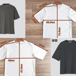 ユニクロのオーバーサイズTシャツ2型を徹底比較!