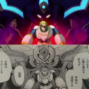 アニメ 「ゲッターロボ アーク」 第12話 折り重なる刻 感想