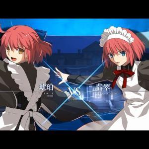 MELTY BLOOD : TYPE LUMINA ゲームプレイ動画まとめ