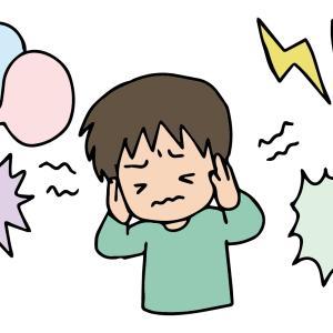 VOL.038 聴覚過敏と音楽