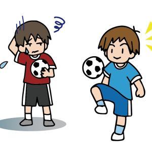 VOL.041 ASDの子供と運動①