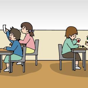 VOL.055 自閉症の子の小学校(支援学校・支援級・普通級)