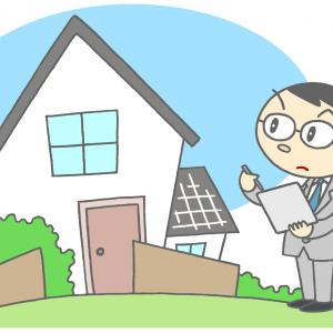 中古住宅購入 内覧時の注意点(外10カ所、内11カ所) VOL.066